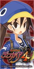 魔界戦記ディスガイア4